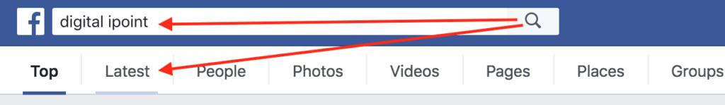 איתור מודיעין בפייסבוק